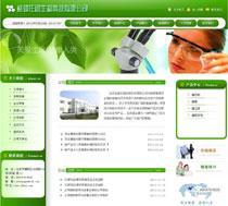 查看详情:北京益蜂庄园生物科技有限公司
