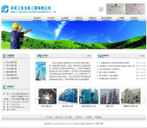 查看详情:广州中机工业设备工程有限公司