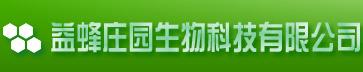 北京益蜂庄园生物科技有限公司