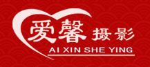 郑州爱馨摄影官方网站