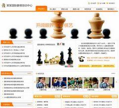 查看详情:国际象棋培训中心网站