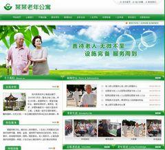 查看详情:老年公寓网站